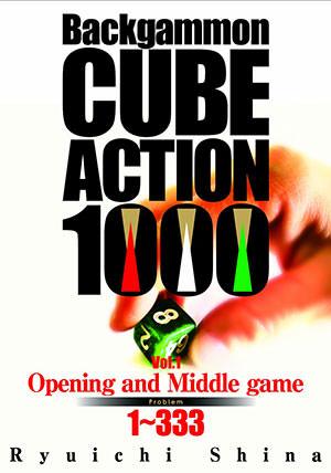 Backgammon Cube Action 1000 - Vol 1 (Ryuichi SHINA)