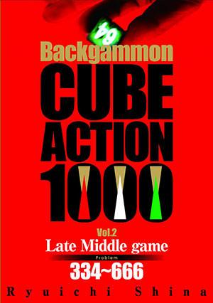 Backgammon Cube Action 1000 - Vol 2 (Ryuichi SHINA)